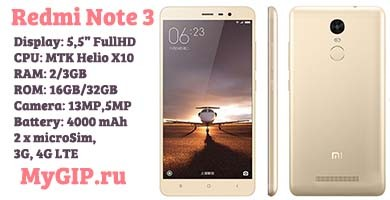 Xiaomi_Redmi_Note3