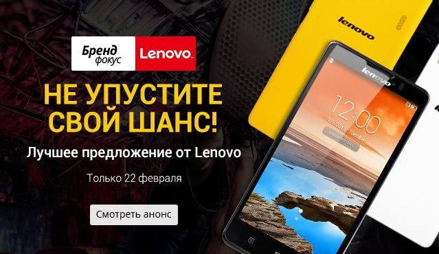 Lenovo aliexpress
