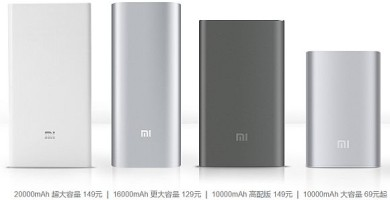 xiaomi-10000-powerbank
