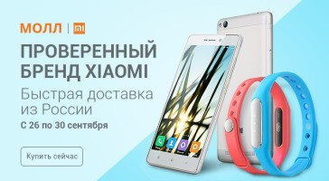 aliexpress mall xiaomi