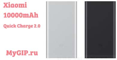 xiaomi powerbank 10000 2