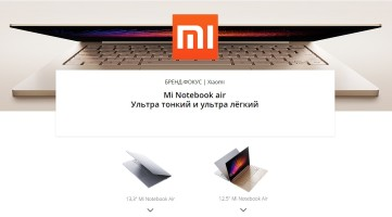 Mi Notebook Brand Xiaomi Aliexpress