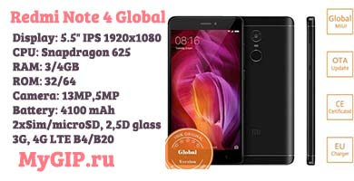 Xiaomi Redmi Note 4 Global